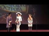 Лена Катина на премьере мультфильма «Феи: Загадка пиратского острова»